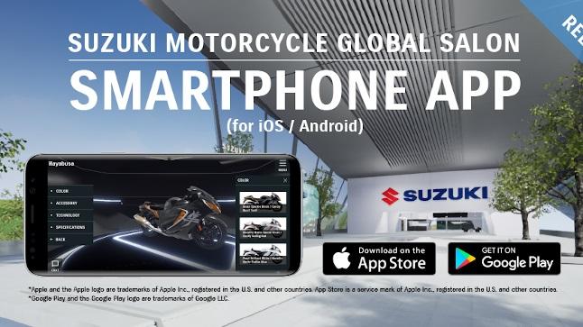 Las últimas novedades de Suzuki, ahora a través de su nueva app