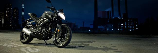 Yamaha MT-125 2020: toda la información