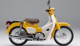 El Honda Super Cub llega a los 100 millones de unidades producidas
