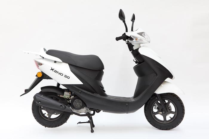Riya: nueva marca de motos y scooters en España