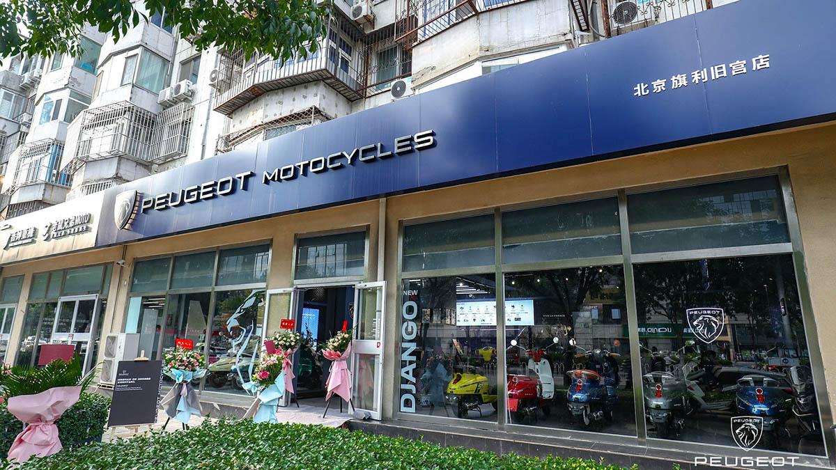 Peugeot inaugura tres tiendas en París, Pekín y Moscú